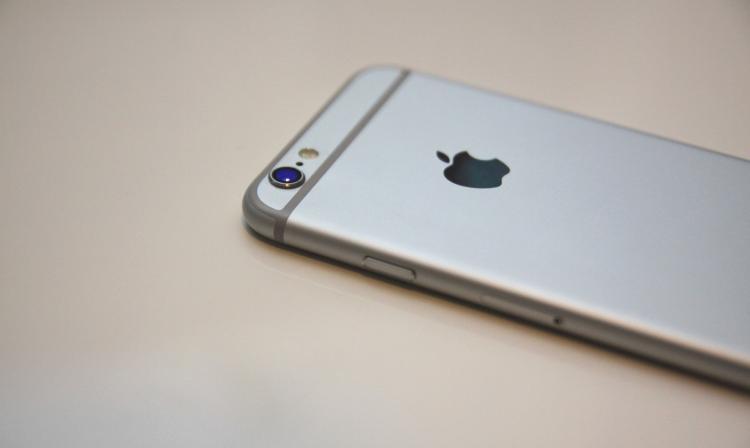 Apple plantea acciones legales a empleados por filtrar información