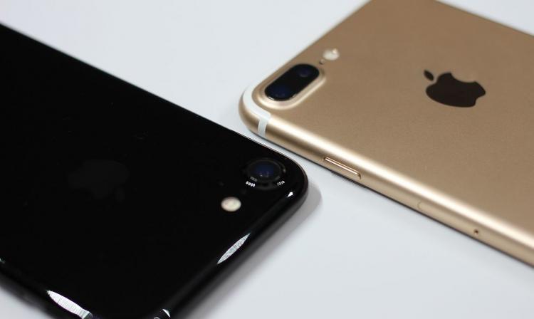 51bf7e9712a Por qué acusaron a Apple y el nuevo iPhone 7 de publicidad engañosa ...