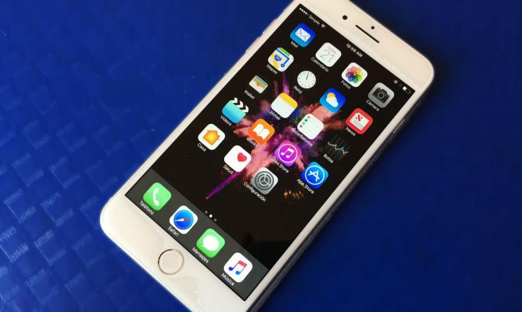 iPhone 7: un teléfono que parece que ya conociéramos de ...